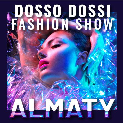 09 - 11 марта Almaty